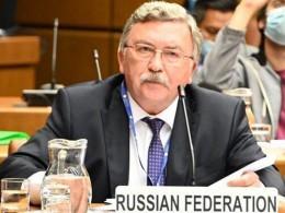 تصویر از خبر جدید روسیه از روند مذاکرات برجامی در وین – برترین ها