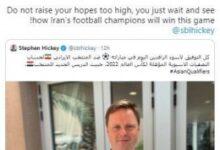 تصویر از کُری خوانی فوتبالی سفیر انگلیس در تهران – برترین ها