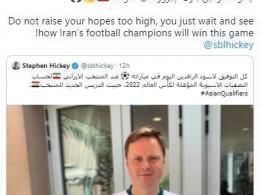 کُری خوانی فوتبالی سفیر انگلیس در تهران - برترین ها