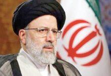 تصویر از تحلیل جالب آمریکا از نشست خبری حجت الاسلام رئیسی – الف