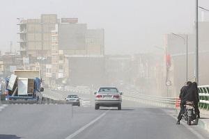 تصویر از پیش بینی هواشناسی، 26 خرداد 1400