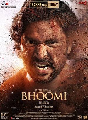 دانلود فیلم Bhoomi 2021 بومی ❤️ با زیرنویس فارسی چسبیده و لینک مستقیم