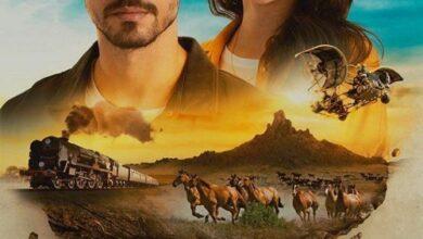 تصویر از دانلود سریال Gonul Dagi کوه دل