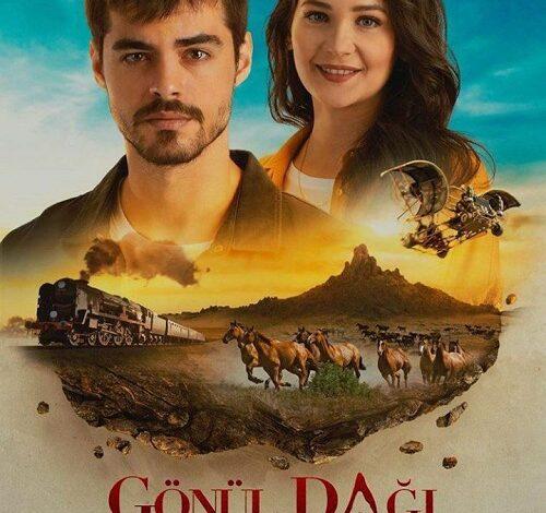 دانلود سریال Gonul Dagi کوه دل