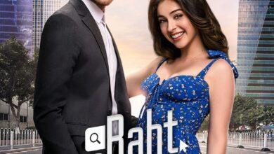 تصویر از دانلود سریال ترکی Baht Oyunu ( بازی بخت ) با زیرنویس فارسی چسبیده