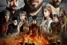تصویر از دانلود سریال ترکی Dirilis Ertugrul ( قیام ارطغرل ) با زیرنویس فارسی چسبیده