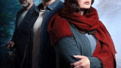 تصویر از دانلود سریال ترکی Kefaret با زیرنویس فارسی چسبیده