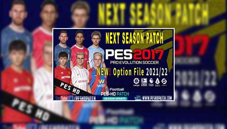 آپشن فایل Next Season Patch توسط peshdpatch برای PES 2017