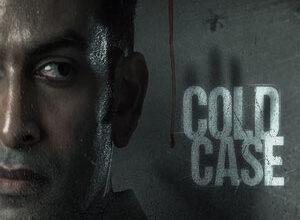 تصویر از دانلود فیلم Cold Case 2021 پرونده سرد ❤️ با زیرنویس فارسی چسبیده و لینک مستقیم