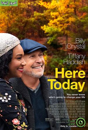 دانلود فیلم Here Today 2021 امروز اینجا ❤️ با زیرنویس فارسی چسبیده و لینک مستقیم