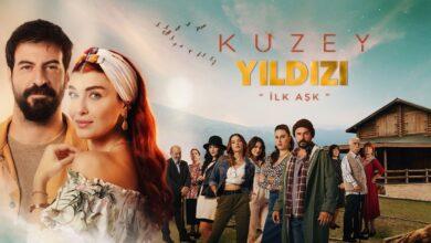 تصویر از دانلود رایگان قسمت 76 سریال ستاره شمالی (Kuzey Yildizi)
