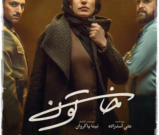 دانلود سریال خاتون   Khatoon با لینک مستقیم و ترافیک نیم بهاء - مدیا98