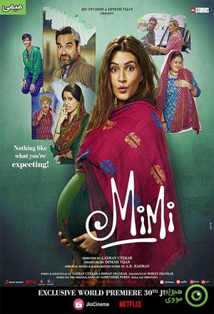 دانلود فیلم Mimi 2021 میمی ❤️ با زیرنویس فارسی چسبیده و لینک مستقیم