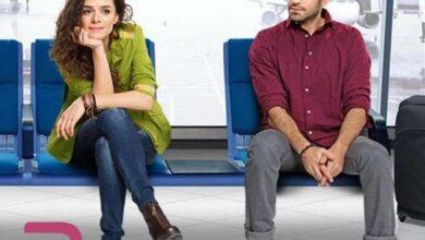 تصویر از خلاصه داستان قسمت اول تا آخر سریال ترکی عشق از نو