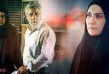 تصویر از ساعت دقیق پخش و تکرار سریال سقوط یک فرشته از شبکه آی فیلم