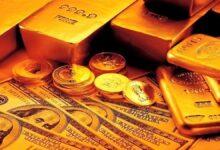 تصویر از قیمت طلا و سکه امروز 31 شهریور 1400