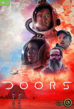 دانلود فیلم Doors 2021 درها ❤️ با زیرنویس فارسی چسبیده و لینک مستقیم