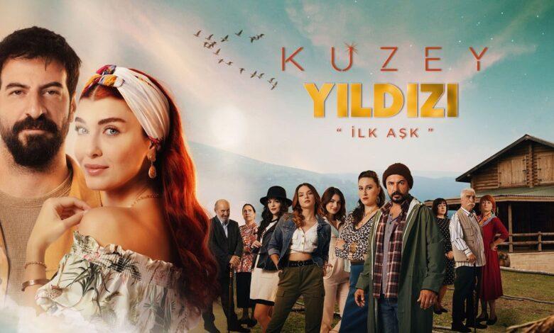 دانلود رایگان قسمت 79 سریال ستاره شمالی (Kuzey Yildizi) دوبله فارسی