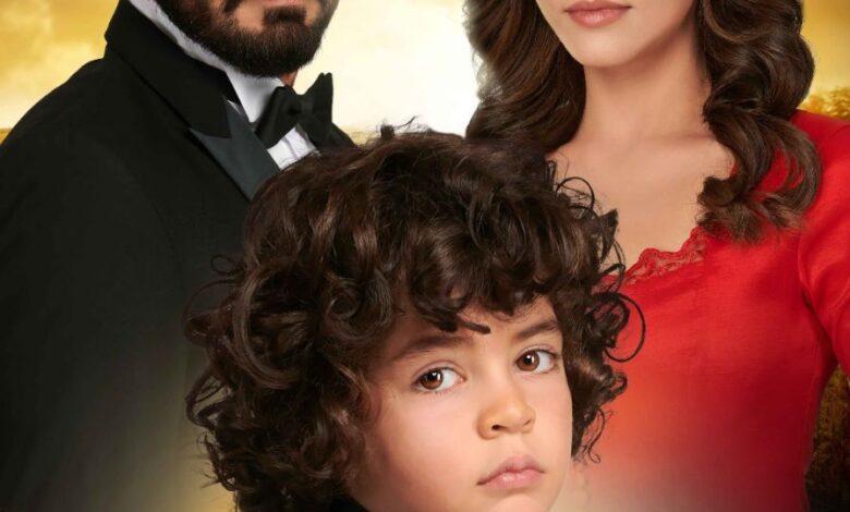 دانلود سریال روزانه Emanet امانت محصول 2020 ترکیه با زیرنویس فارسی چسبیده
