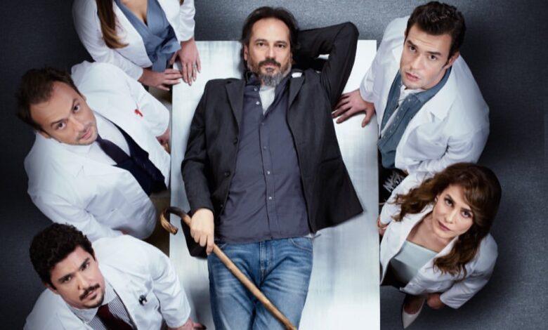 دانلود دوبله فارسی دو ساعته سریال ترکی حکیم اوغلو Hekimoglu