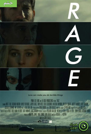 دانلود فیلم Rage 2021 خشم ❤️ با زیرنویس فارسی چسبیده و لینک مستقیم