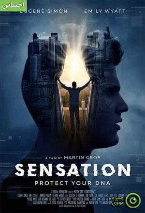 دانلود فیلم Sensation 2021 احساس ❤️ با زیرنویس فارسی چسبیده و لینک مستقیم