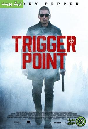 دانلود فیلم Trigger Point 2021 تریگر پوینت ❤️ با زیرنویس فارسی چسبیده و لینک مستقیم