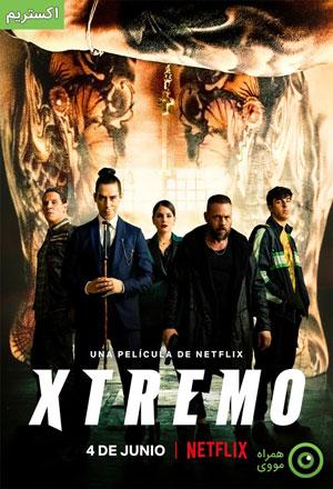 دانلود فیلم Xtreme 2021 اکستریم ❤️ با زیرنویس فارسی چسبیده و لینک مستقیم
