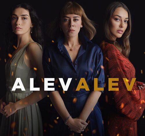 دانلود دوبله فارسی دو ساعته سریال ترکی شعله های آتش Alev Alev