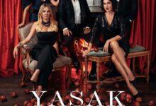 تصویر از دانلود سریال ترکی Yasak Elma ( سیب ممنوعه ) با زیرنویس فارسی چسبیده