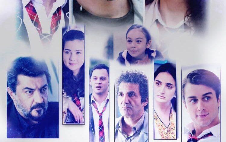 دانلود سریال ترکی Kardeslerim ( برادر و خواهرانم ) با زیرنویس فارسی چسبیده