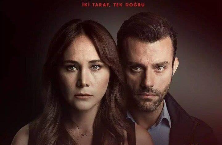 دانلود سریال ترکی Yalanci ( دروغگو ) با زیرنویس فارسی چسبیده
