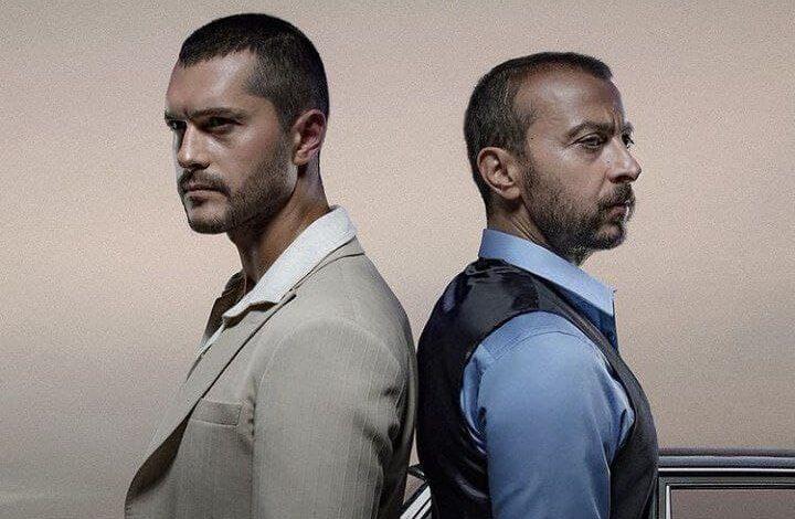 دانلود سریال ترکی Son Yaz 2021