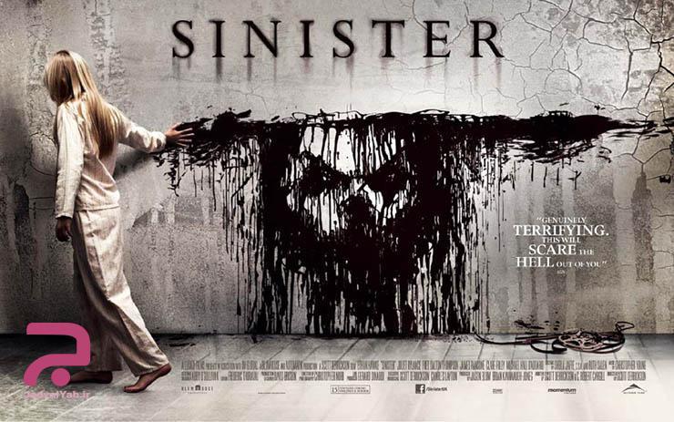 ترسناکترین فیلم تاریخ کدام است؟ + عکس