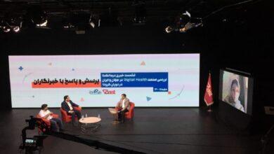 تصویر از گزارش ویژه تکراتو از کنفرانس رسانه ای درمانکده