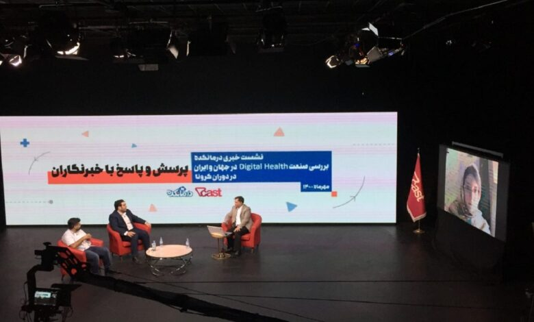 گزارش ویژه تکراتو از کنفرانس رسانه ای درمانکده