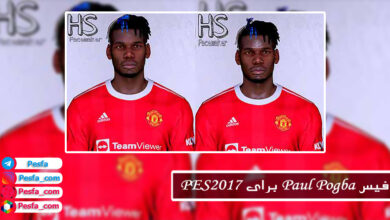 تصویر از فیس جدید Paul Pogba توسط HS Facemaker برای PES 2017
