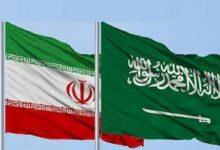 تصویر از پالس مثبت عربستان برای بهبود روابط با ایران