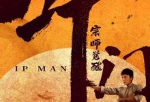 تصویر از دانلود فیلم IP Man: The Awakening Master 2021