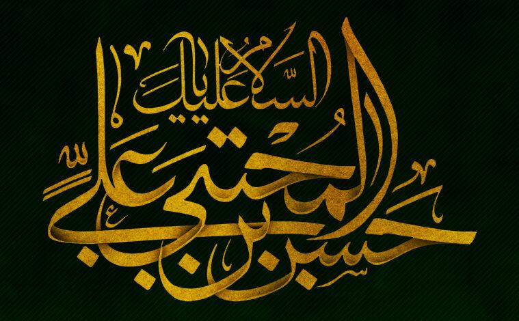 زندگی نامه و شخصیت امام حسن (ع) ✨  نصرینو