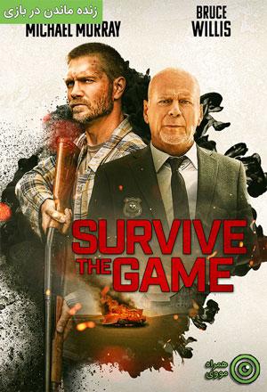 دانلود فیلم Survive the Game 2021 زنده ماندن در بازی ❤️ با زیرنویس فارسی چسبیده