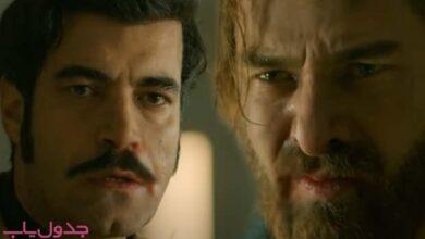 تصویر از خلاصه داستان قسمت ۳۳۲ سریال ترکی روزگاری در چکوروا